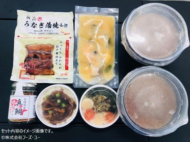在宅応援!! 鰻・惣菜バラエティ詰合せセット(送料込み)の販売を開始しました!
