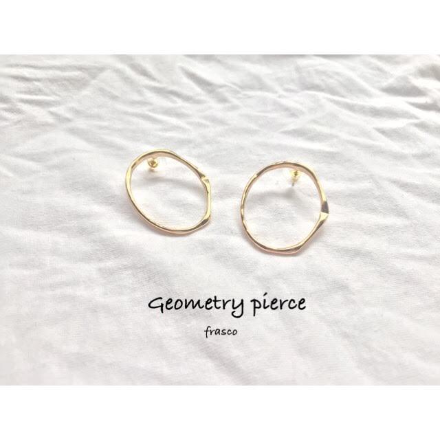 スタイルを選ばないフラスコの「geometry pierce」