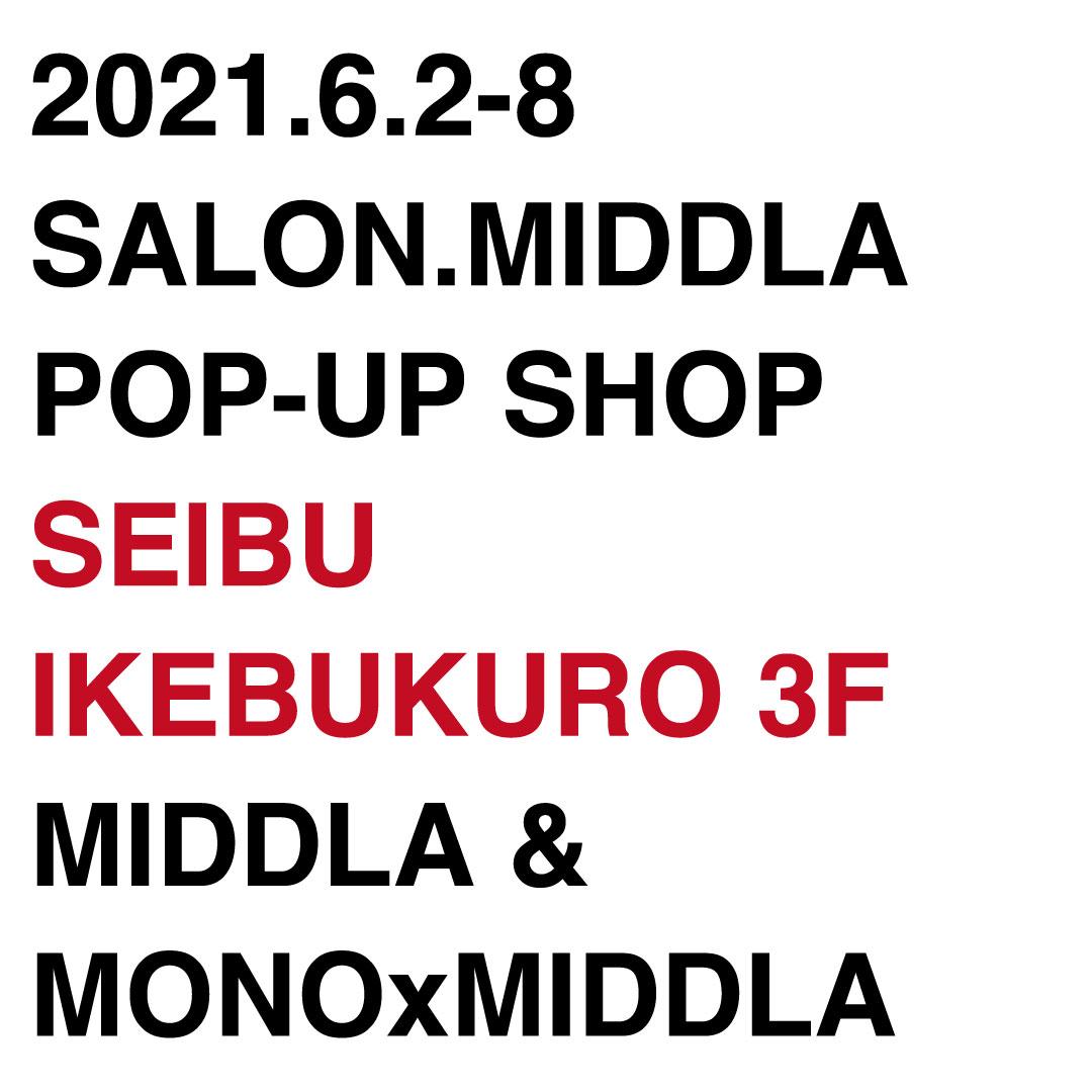 ★ POP UP SHOP 開催のお知らせ ★