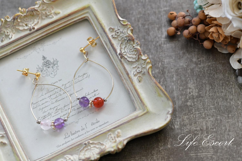 アメジスト、赤メノウ、ローズクォーツのゆれるフープピアス☆愛と優しさの象徴
