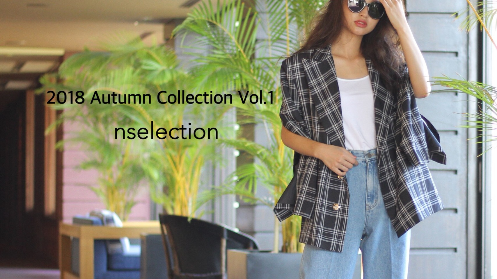 2018Autumn Collection LOOK BOOK