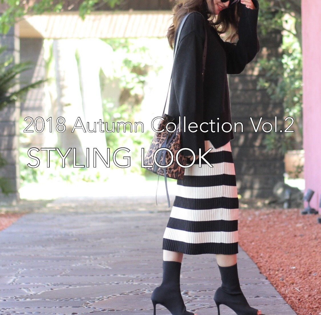 2018 AUTUMN COLLECTION VOL.2 STYLING LOOK