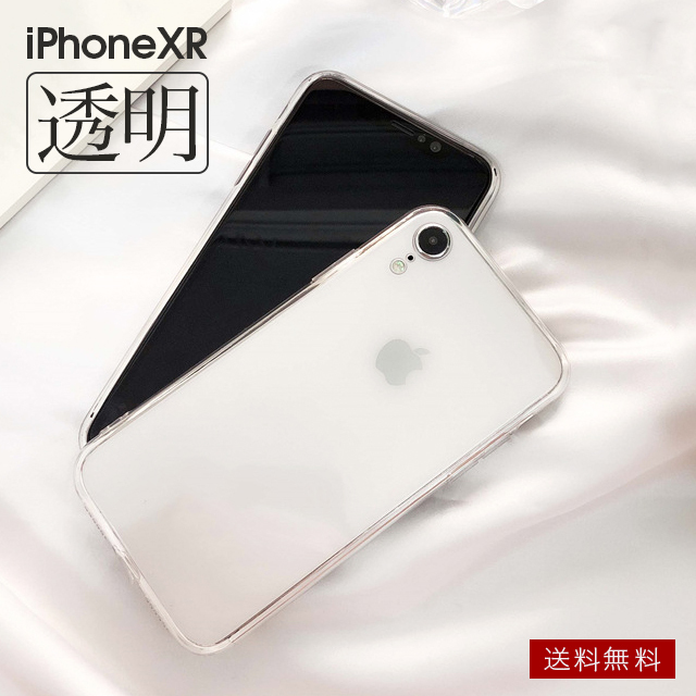 iPhoneケースはシンプル派!iPhoneXRのデザインがそのまま楽しめる シンプルな透明ケース!