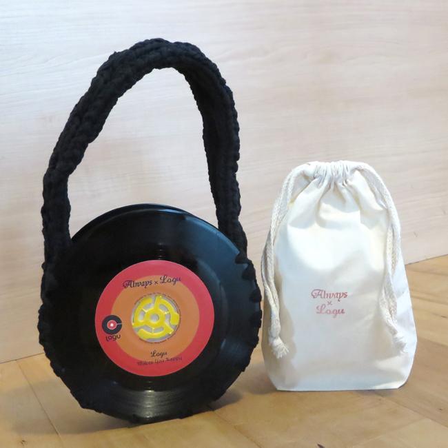 本物のレコードでできたバッグ「 bagu 」