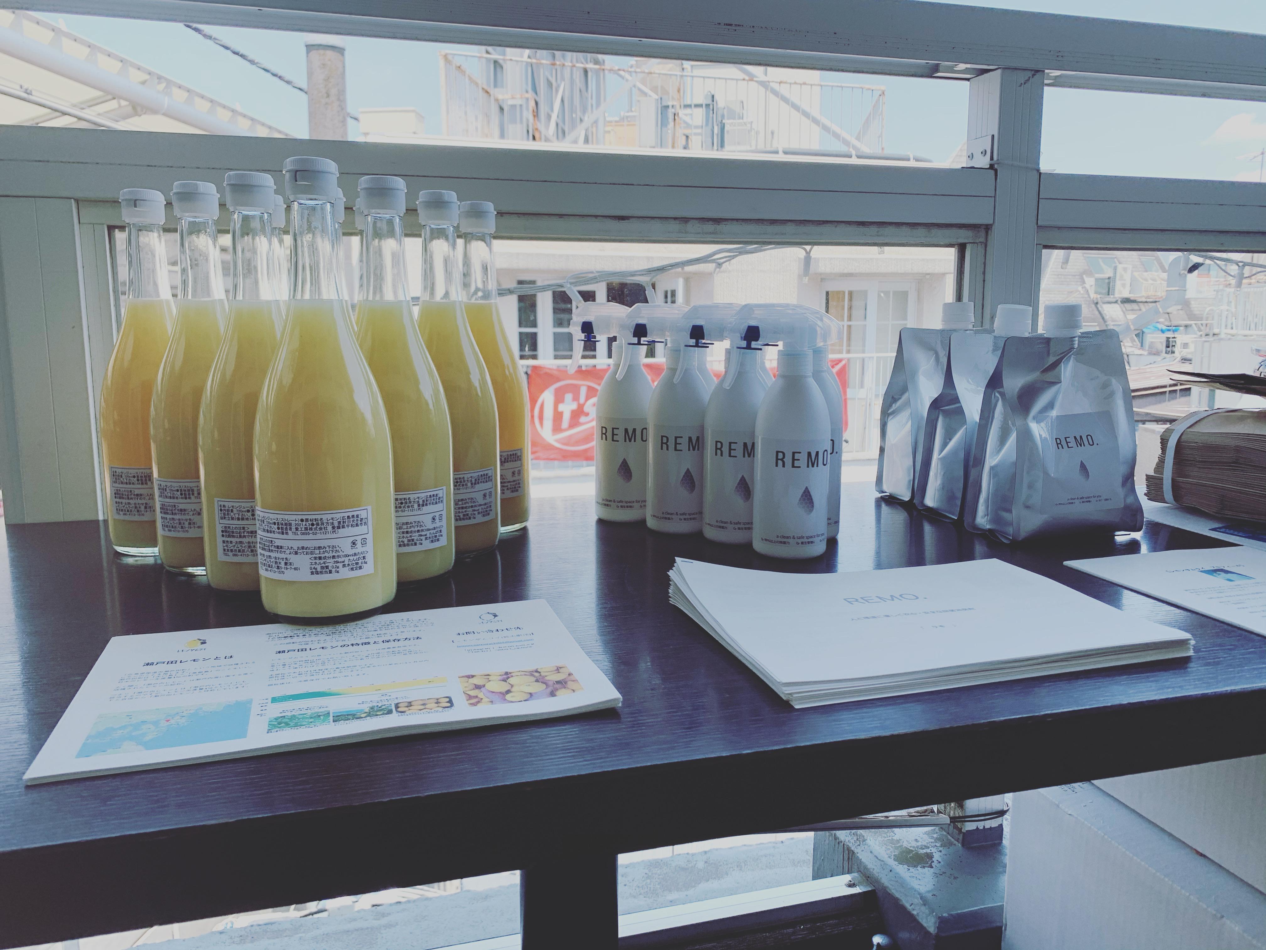 【マルシェ出店】大好評!!完全無添加 瀬戸田レモンストレート果汁
