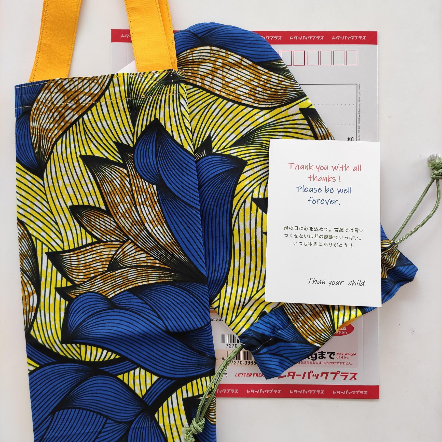 母の日プレゼントのお勧め ④アフリカンファブリックチューリップ柄