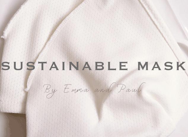 抗菌糸「デオセル」を使用した繰り返し使える布マスクの販売をスタートしました。