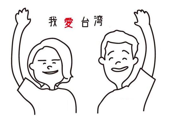 【台湾ごはん1周年記念💐 】新旧 台湾ごはんTシャツ 販売開始💐