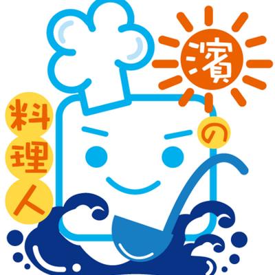 地産地消&無添加の『横濱焼小籠包』誕生秘話!