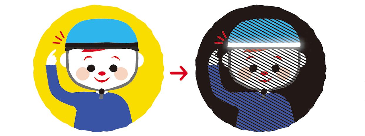昼間は目立たず、夜ピカリ!黒い反射テープ「Kuropika」販売開始!〜ベビーカーやヘルメットに〜