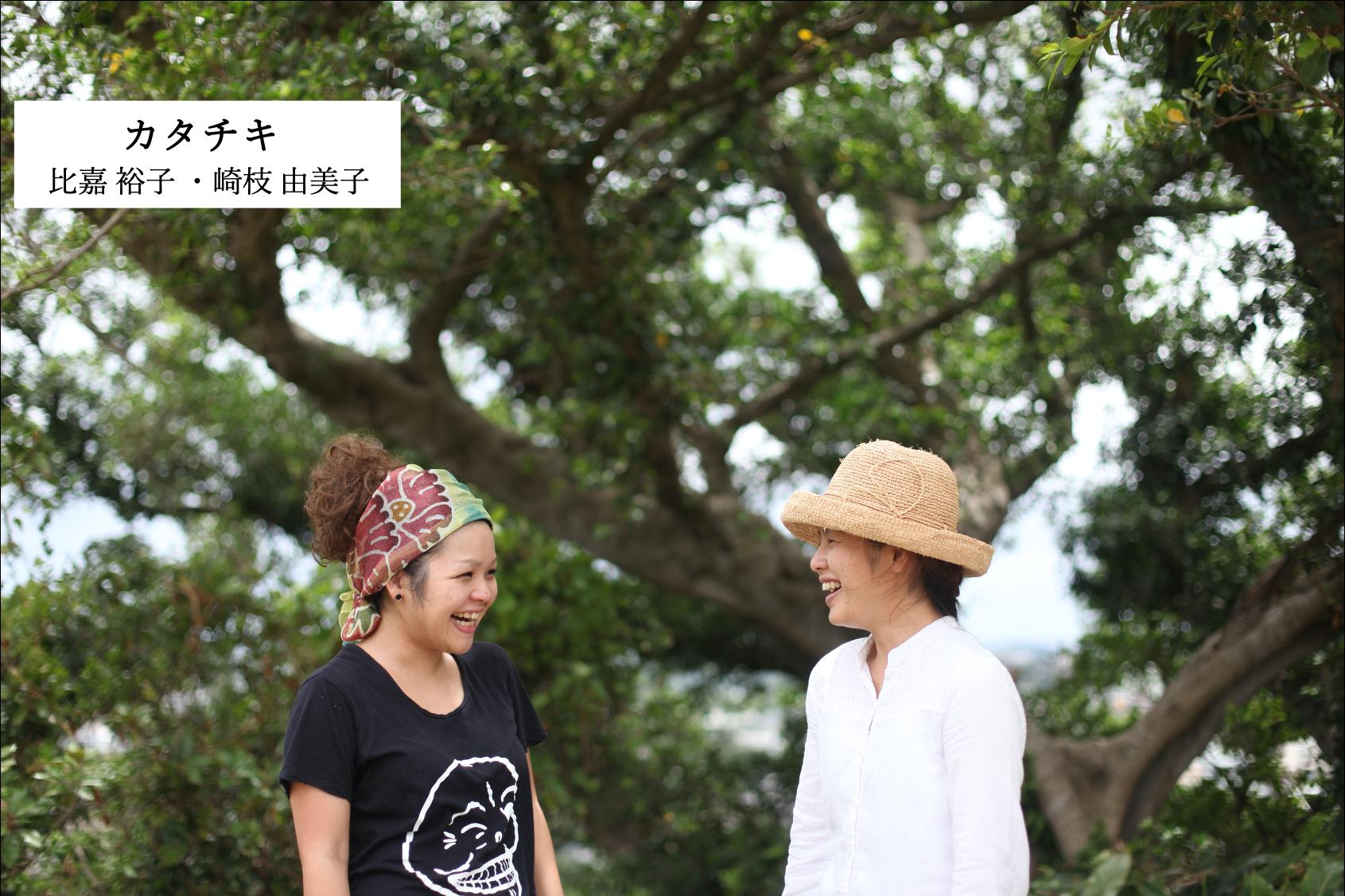 紅型×ミシン。沖縄の伝統技術とアイデアから生まれる新しい形「カタチキ」