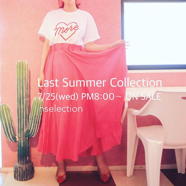 2018 SUMMER COLLECTION VOL.5  STYLING LOOK