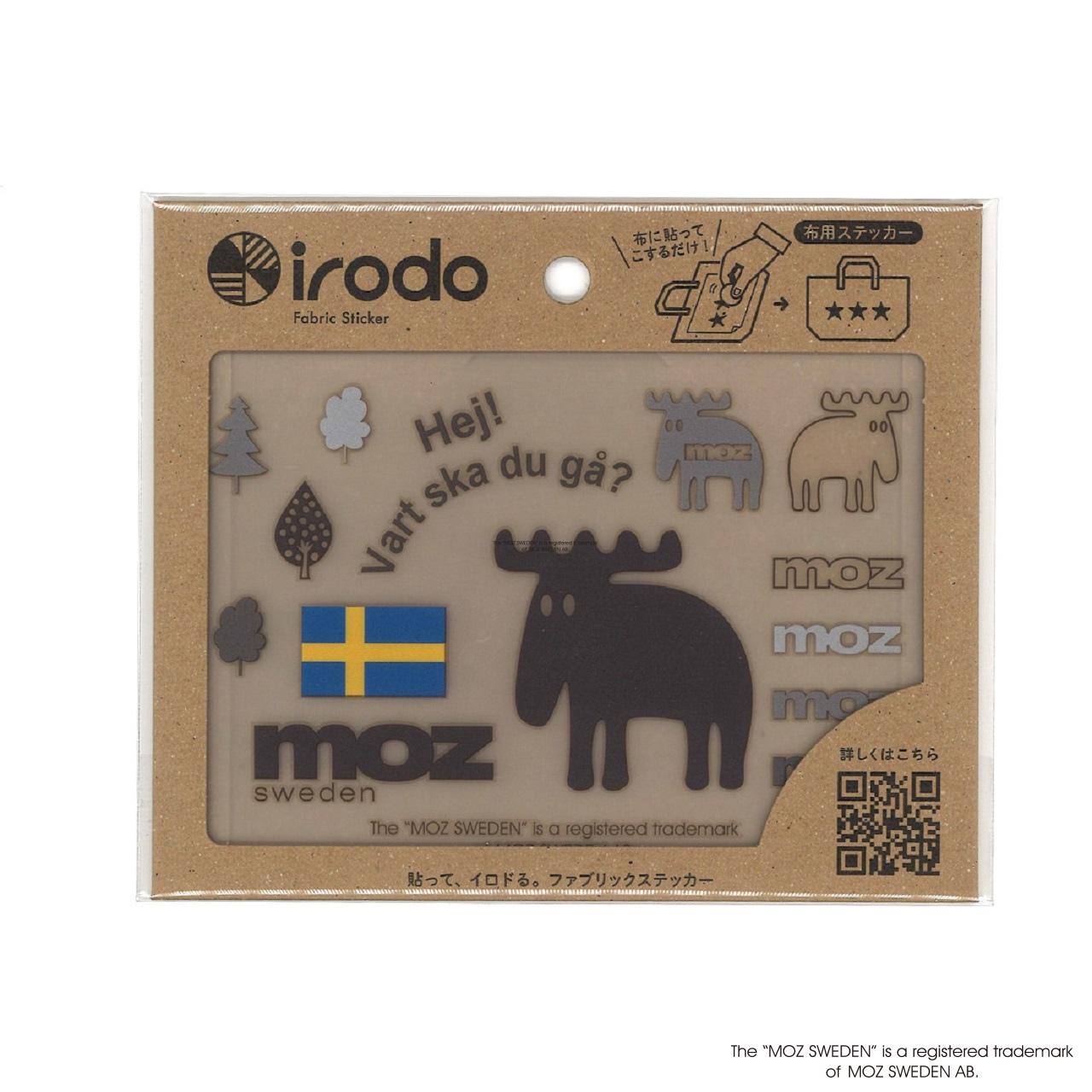 【 irodo×mozデザインが発売開始!!】 スウェーデンの人気デザイン『moz』