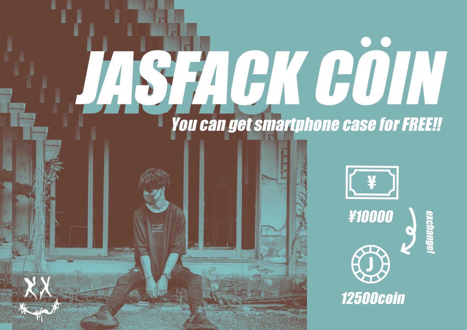 「10,000円で12,500コインとiPhoneケースプレゼントします。」