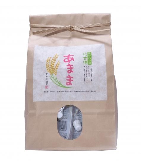 【特別価格】米麹甘酒あまま12個入り(パウチタイプ)米袋セット