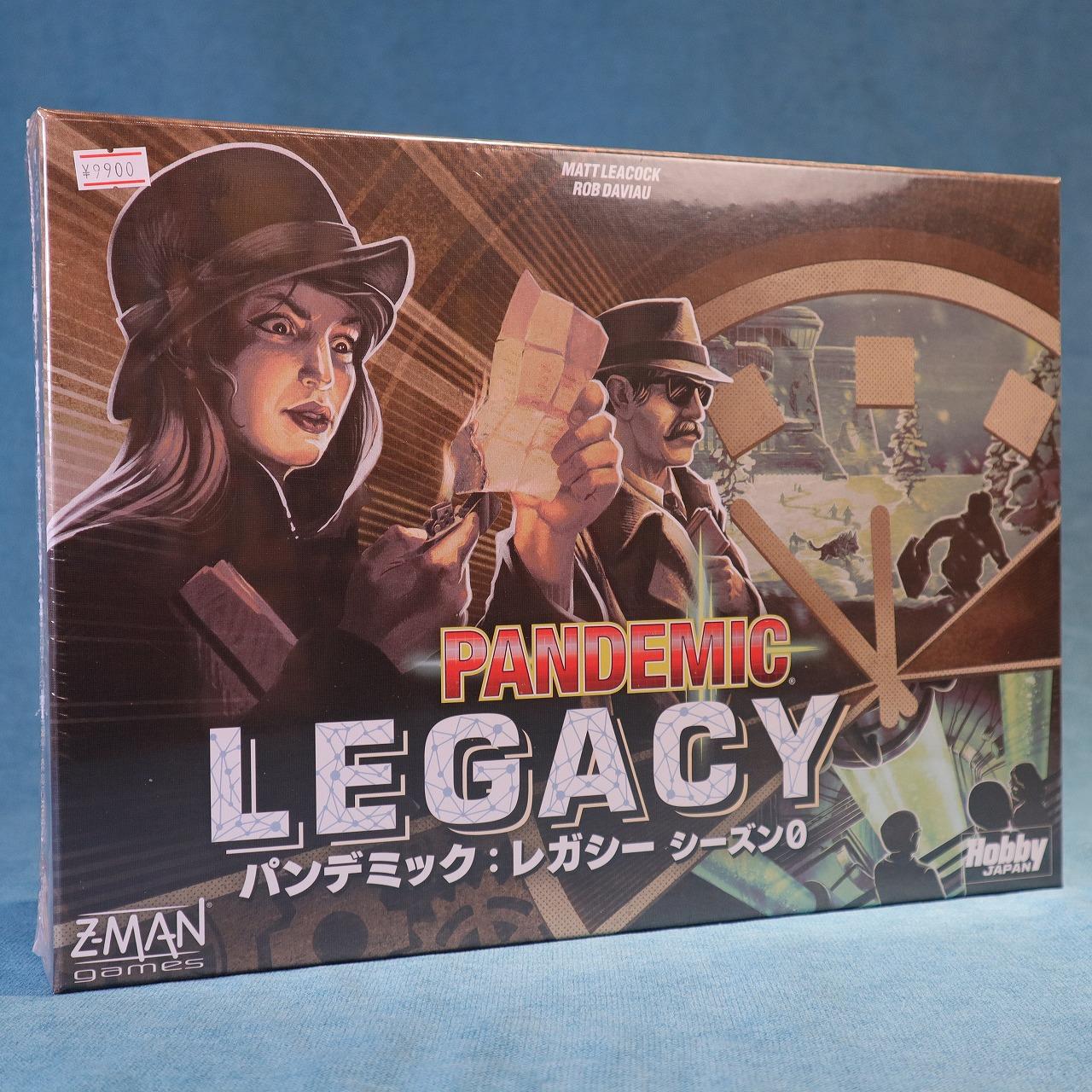 パンデミック:レガシー シーズン0 日本語版