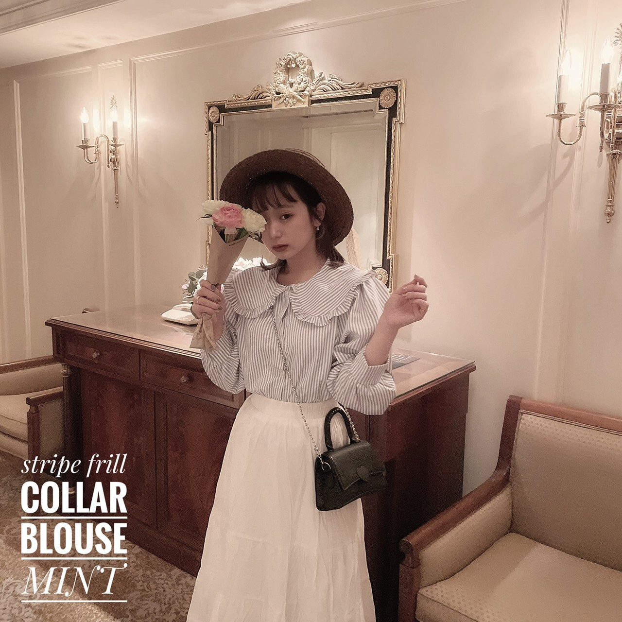 LAST2【meltie】stripe frill collar blouse