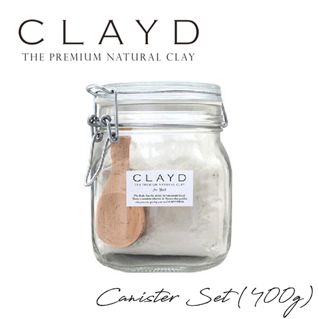 CLAYD/クレイド 高品質クレイ入浴剤 キャニスター400