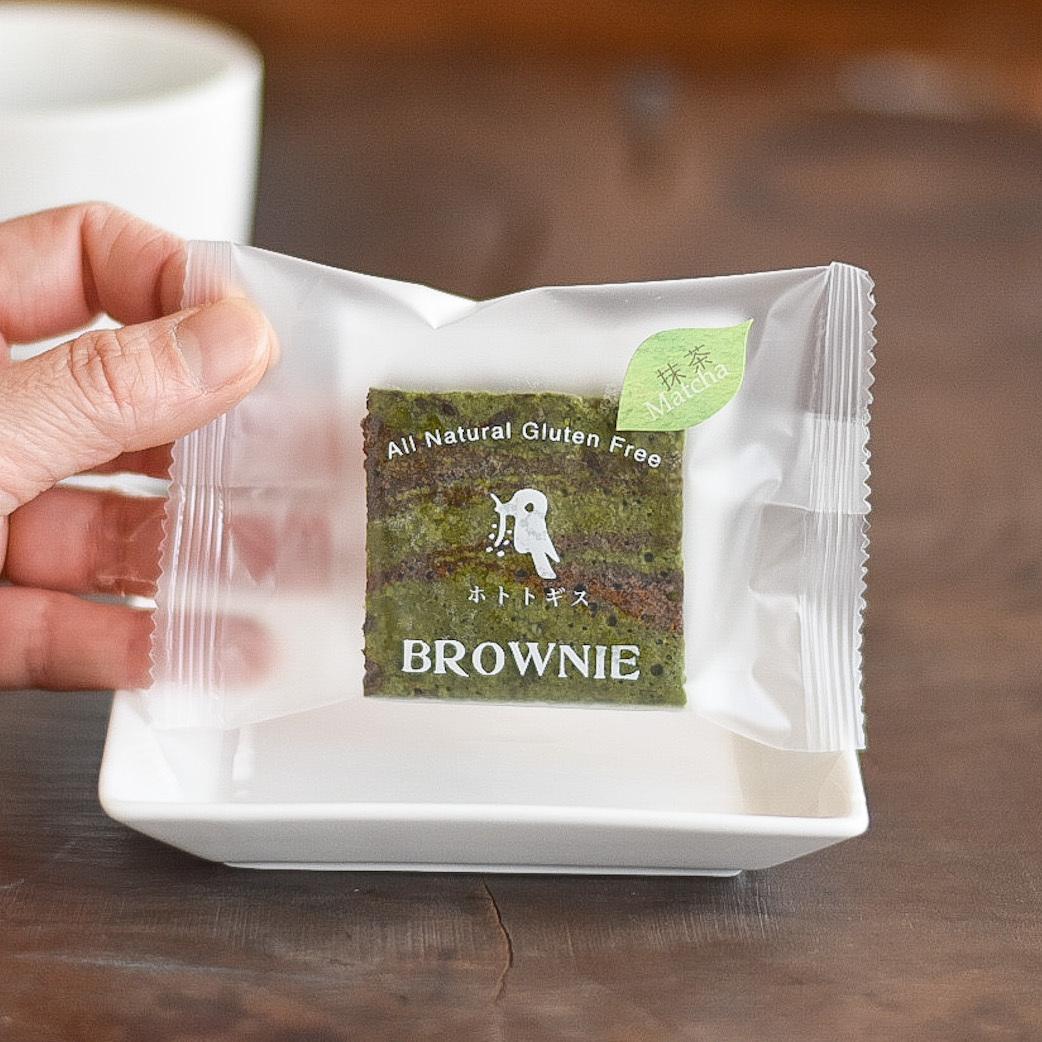 米粉のブラウニー 黒きなこと抹茶【定番商品】 宇治抹茶&黒きなこ生地