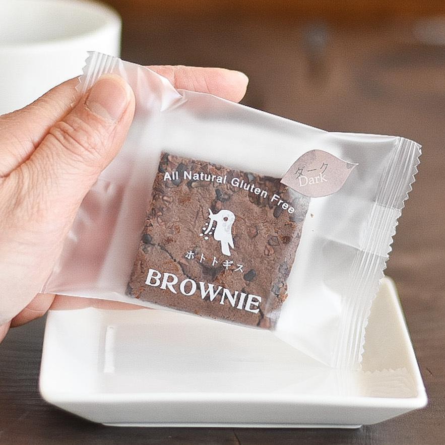 米粉のブラウニー ダークチョコレート【定番商品】一番人気☆