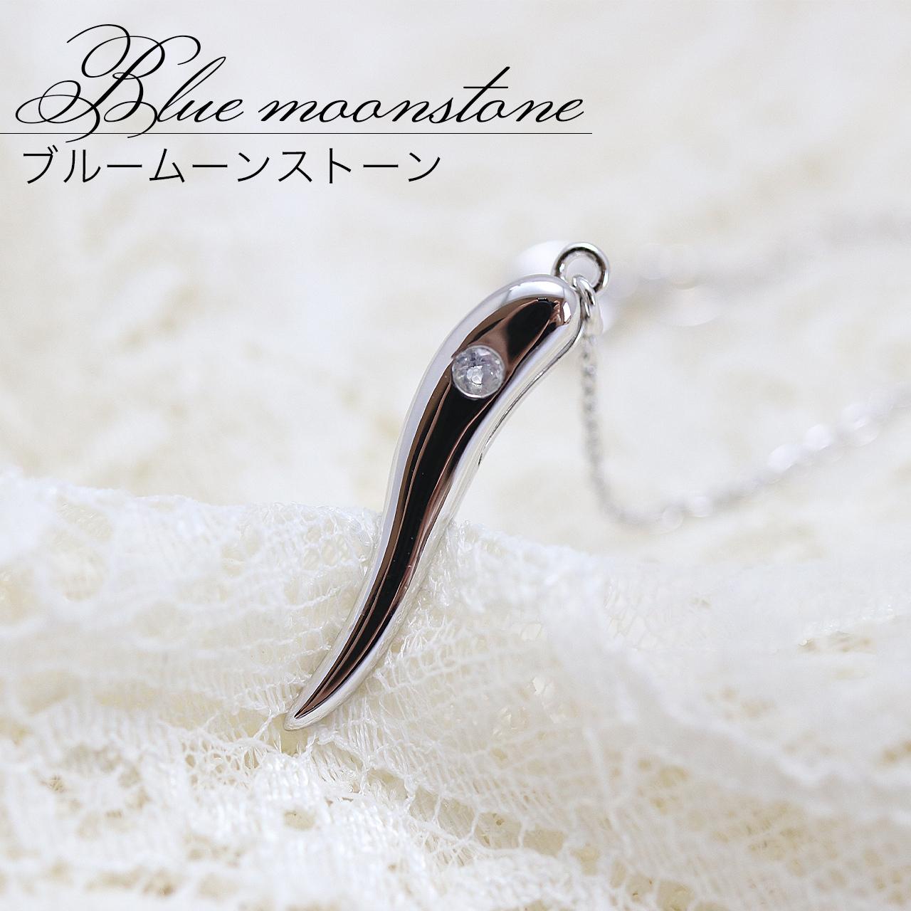 ムーンストーン入 jewelead シルバー色/チェーンタイプ