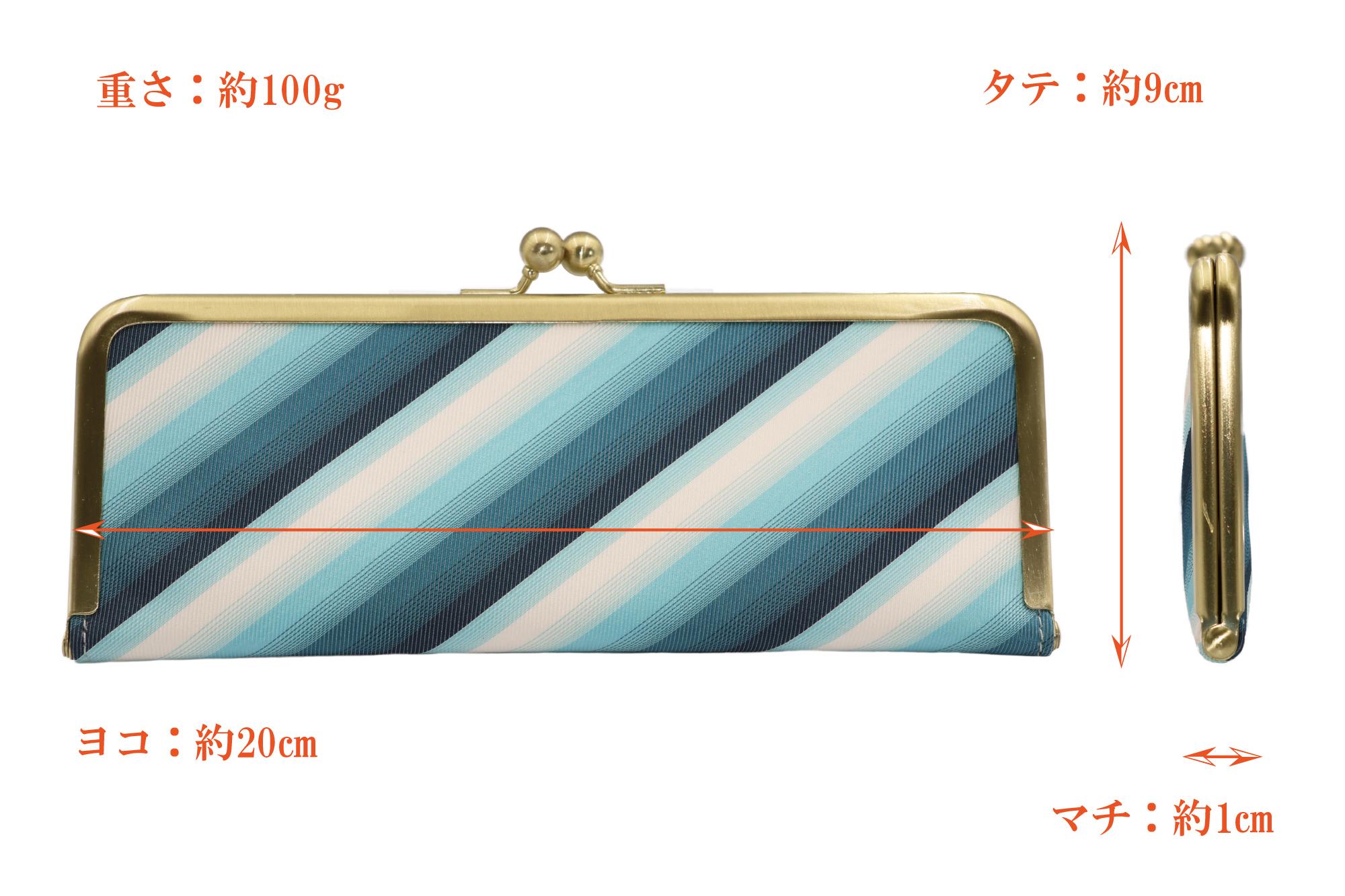 Atelier Kyoto Nishijin/撥水加工・西陣織シルク・抗菌・抗ウイルス・がまぐちマスクケース・グラデーションストライプ・日本製