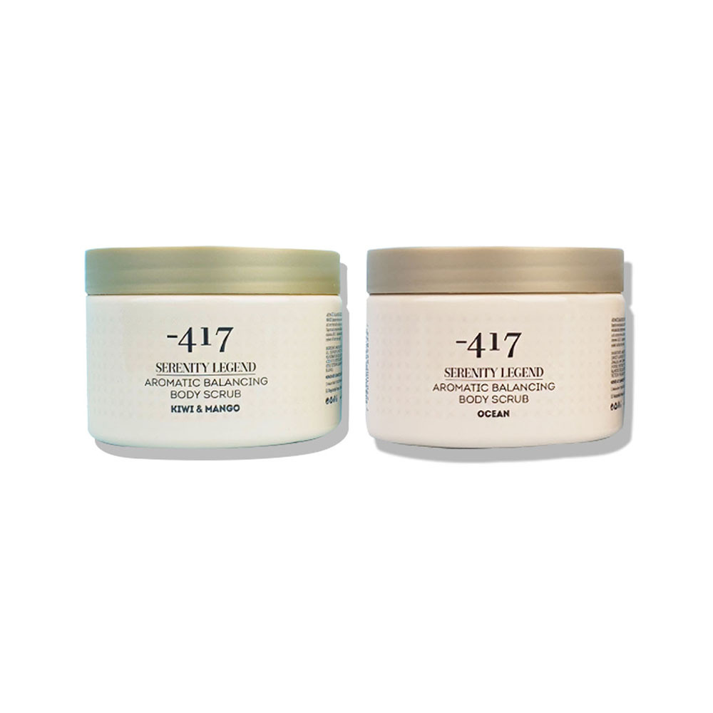 -417 Aromatic Body Scrub