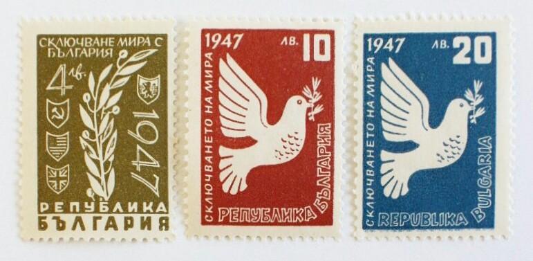 平和の願い / ブルガリア 1947