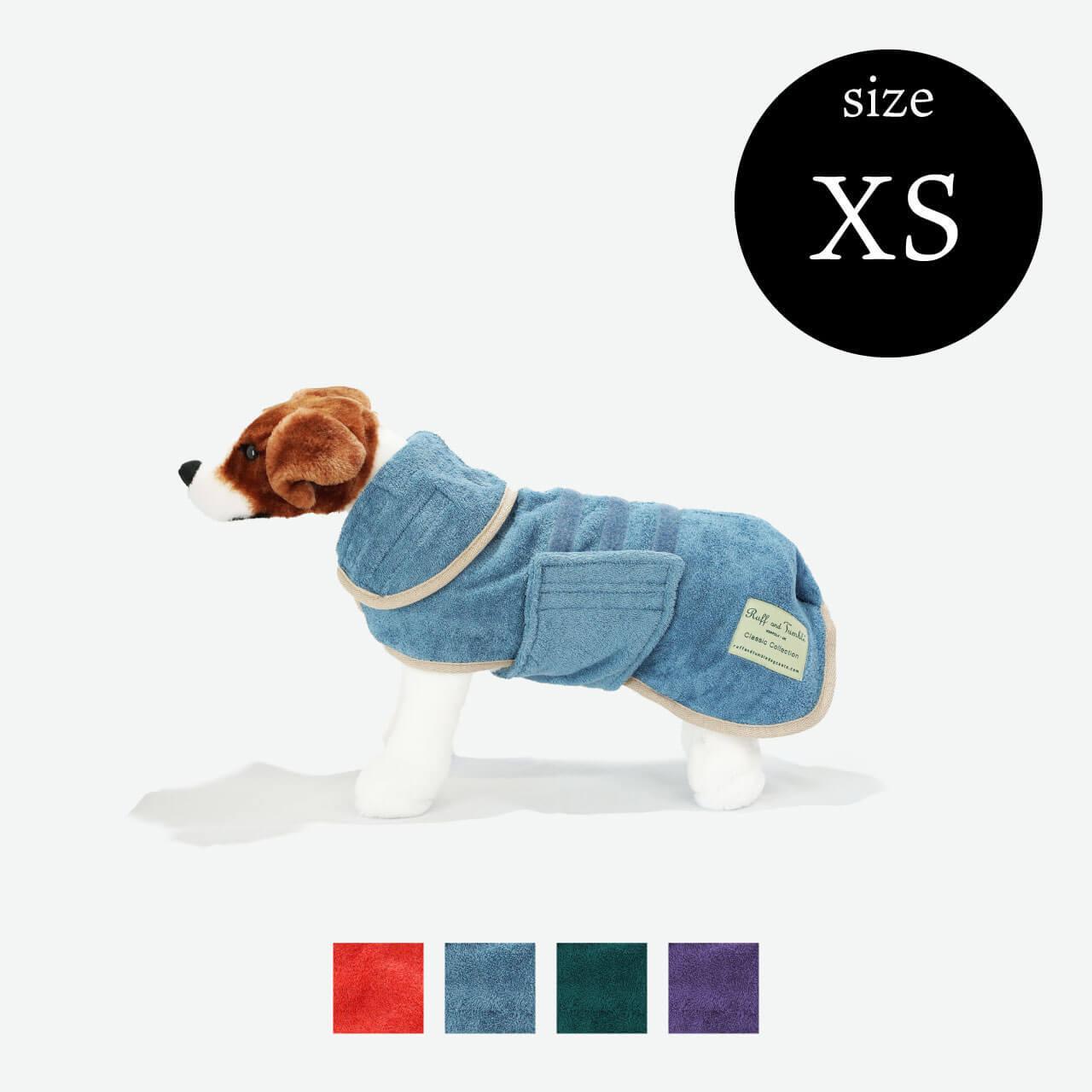 ドッグドライニングコート XSサイズ