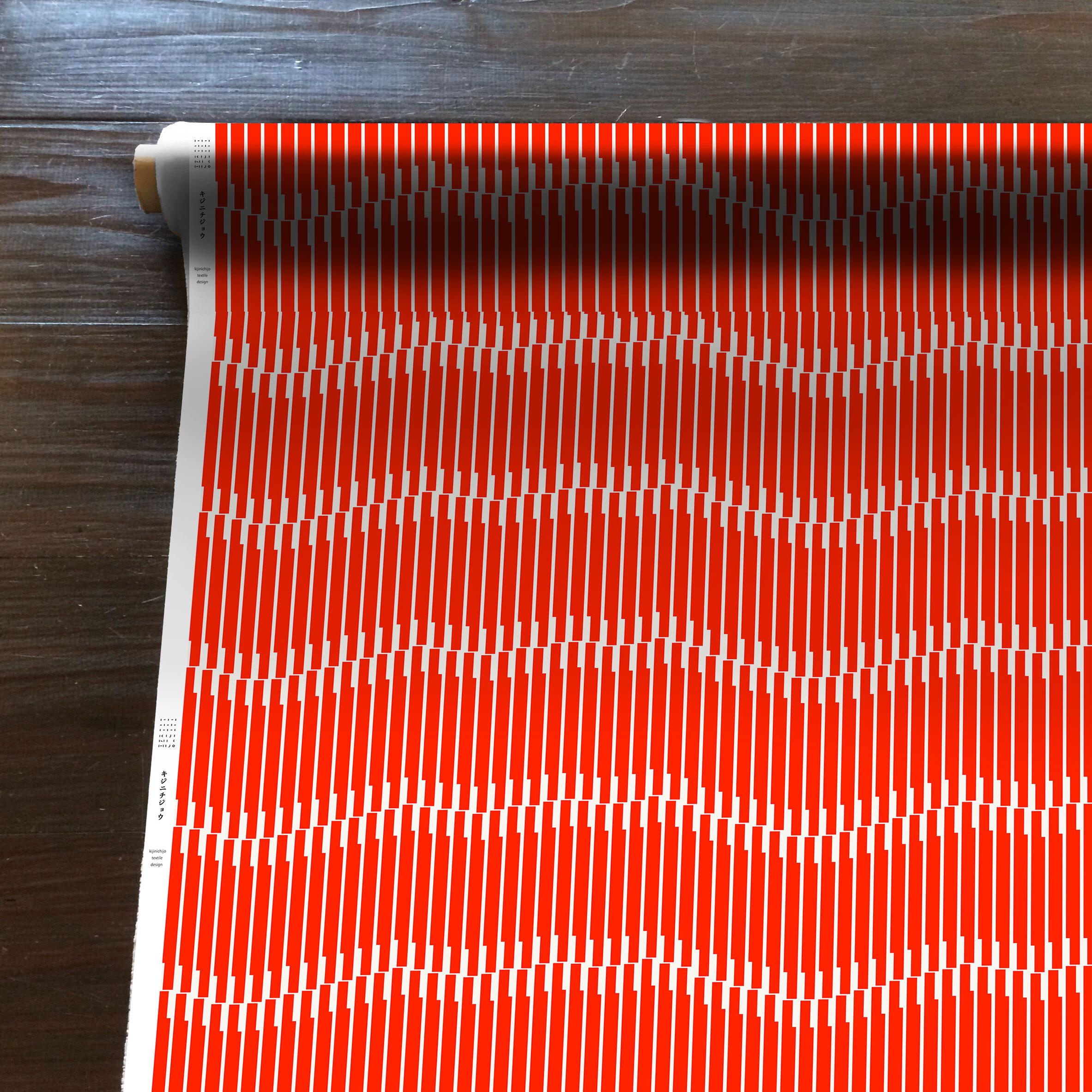 Sand crest(赤)[50cm×110cm]cotton