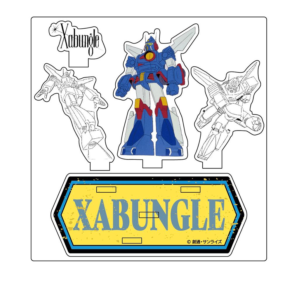 『戦闘メカ ザブングル』アクリルフィギュア 「ザブングル」
