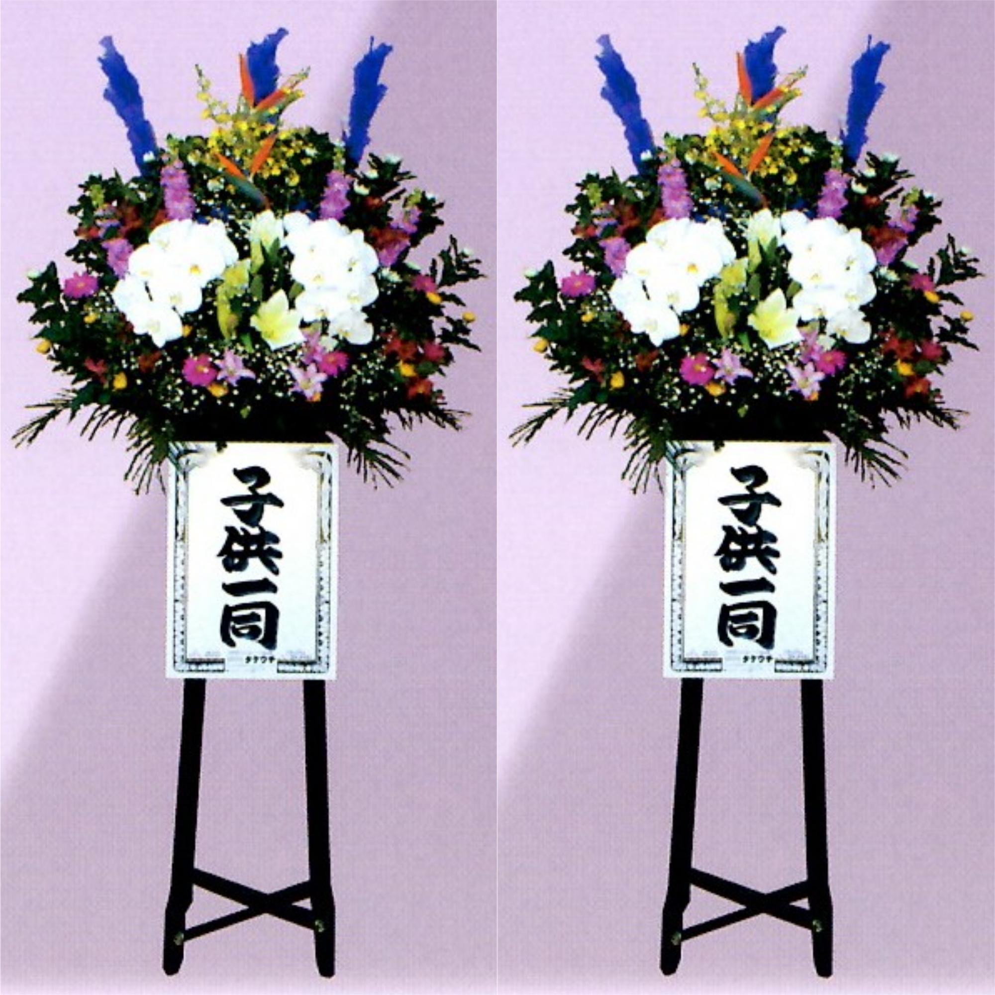 ➁生花一段【一対】和花色入り※玖珠郡内限定