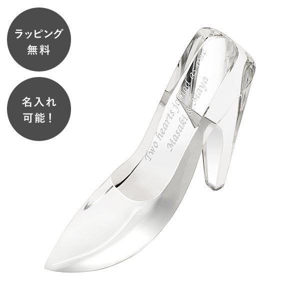名入れ シンデレラ ガラスの靴 クリスタル ハイヒール Lサイズ tu-0002