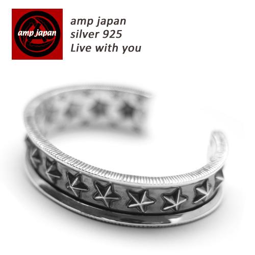 AMP JAPAN/アンプジャパン   スターシルバーバングル 16ac-340