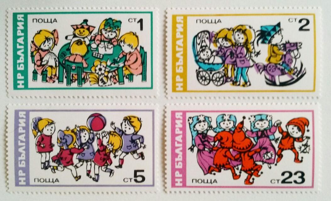 子供たち / ブルガリア 1976