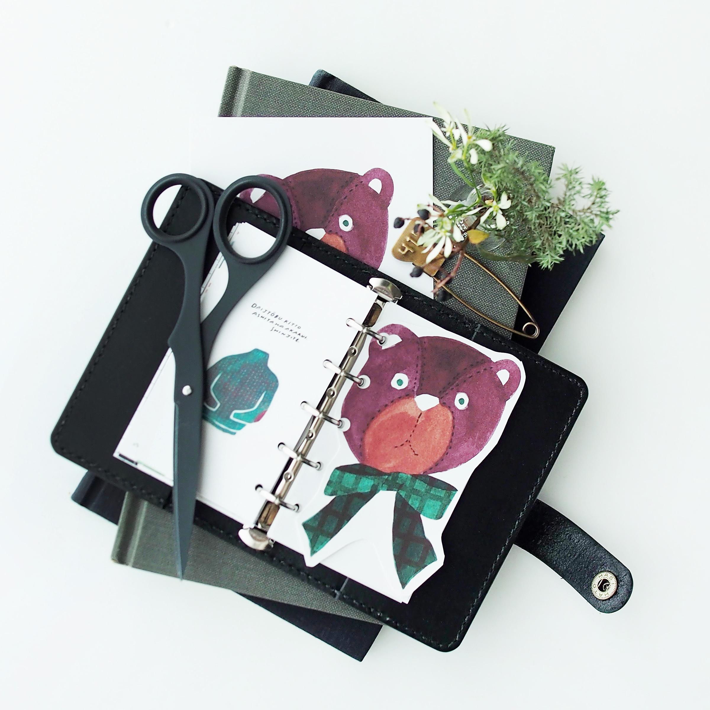 ポストカード|手帳に挟みたくなるポストカードセット