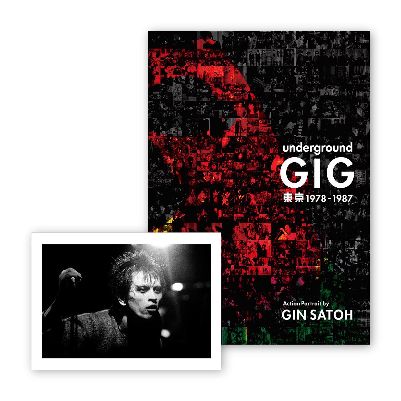 """Underground GIG Tokyo 1978 – 1987 Action Portrait by Gin SATOH w/ Original Print """"The Stalin 1984 #14"""""""