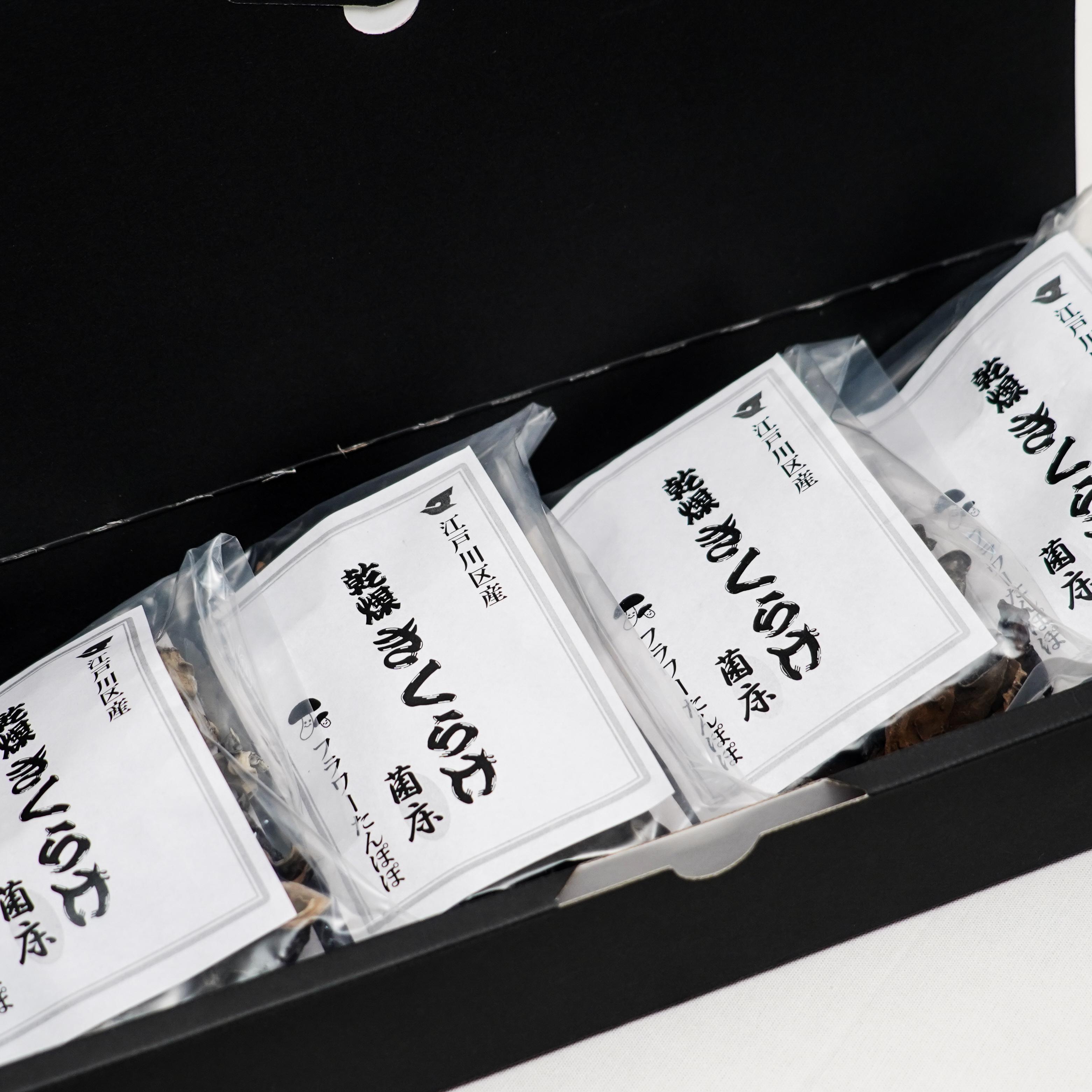 【授産品】江戸川区産 乾燥きくらげ<4袋(贈答用箱入り)>
