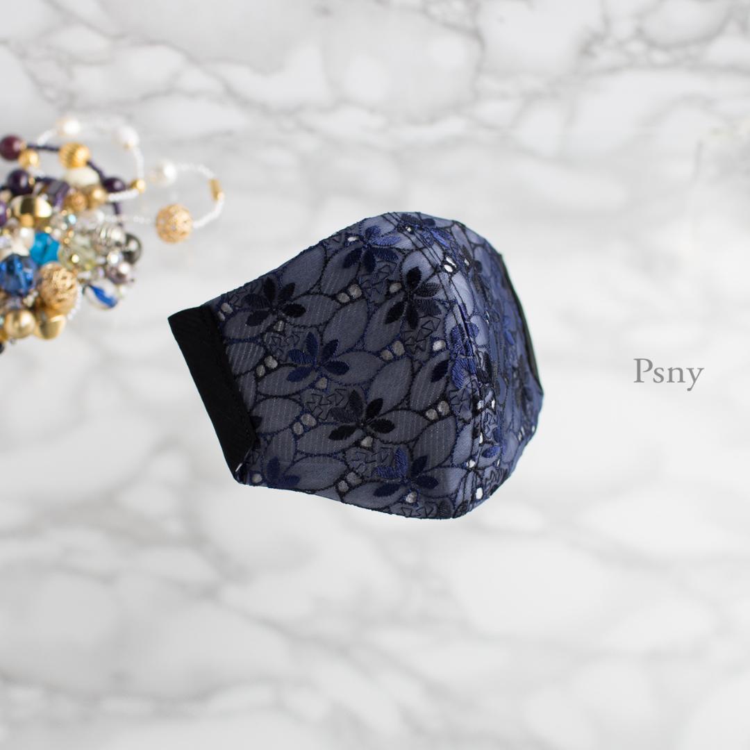 PSNY レース シルク・インナー 絹 100% ブルー 送料無料 肌触り 柔らかい 肌に優しい 花粉 不織布フィルター入り 立体 ドレス ますく マスク シェフシャウエン・コバルト・ブルー-CH09