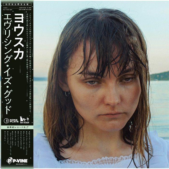 Jouska - Everything Is Good (LP)