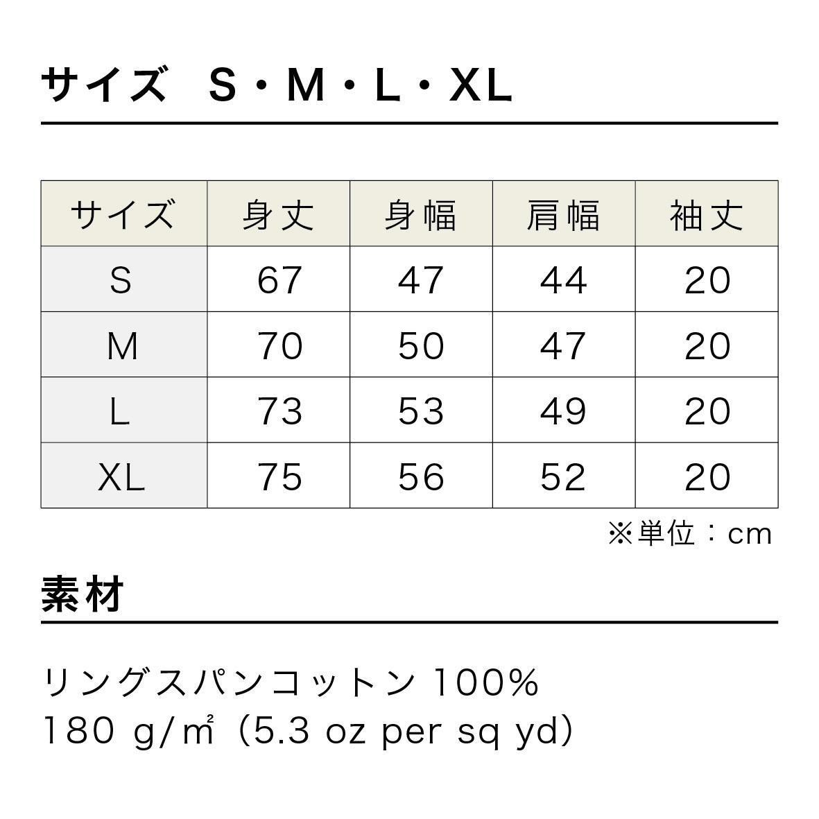 THE GO→3's TSHIRT[WHITE/GREEN]