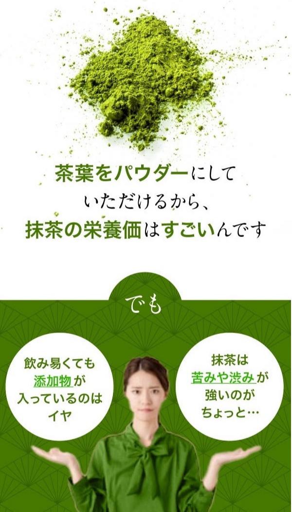 オーガニック抹茶パウダー 30袋セット 農薬不使用 化学肥料不使用| 敬老の日 お歳暮ギフト プレゼント 誕生日 大人向け
