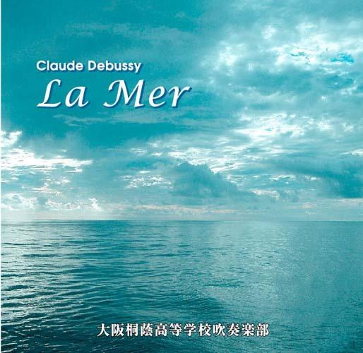 3つの交響的素描「海」より(WKCD-0014)