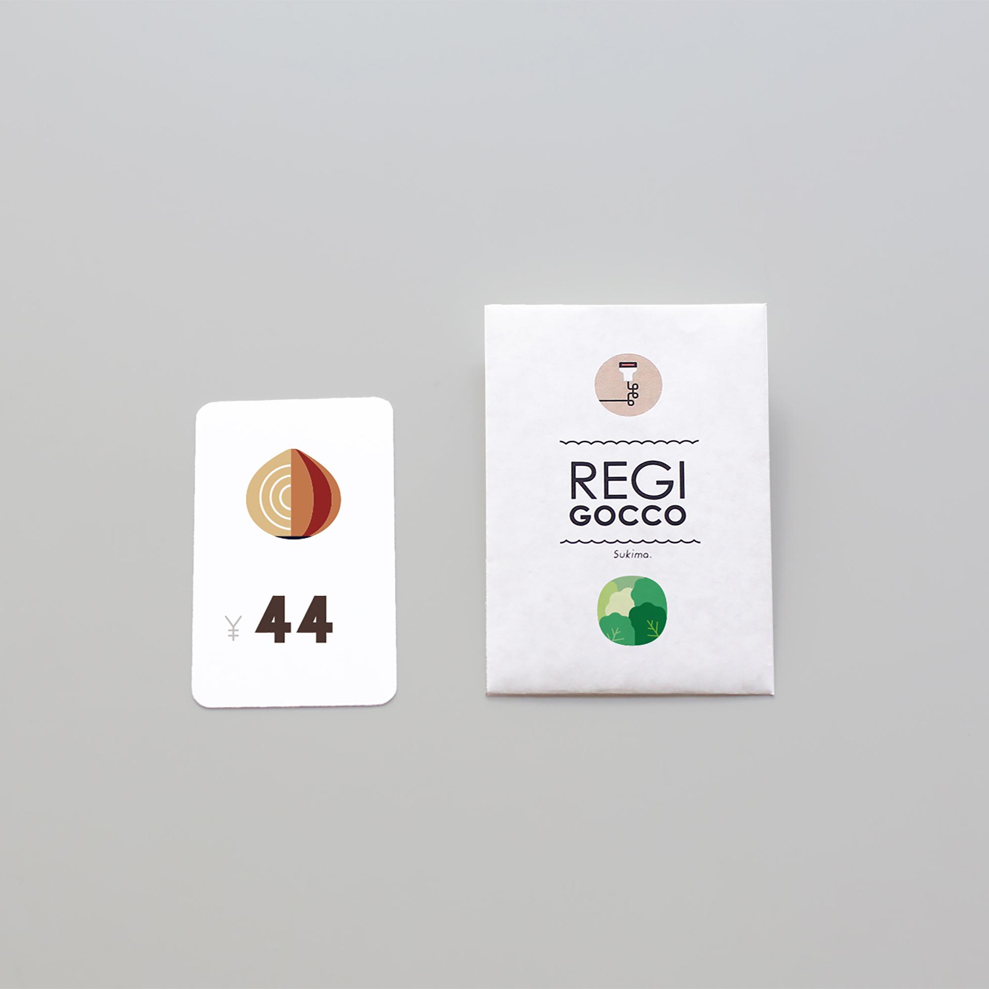 regi gocco card VEGI / レジごっこカード やおや