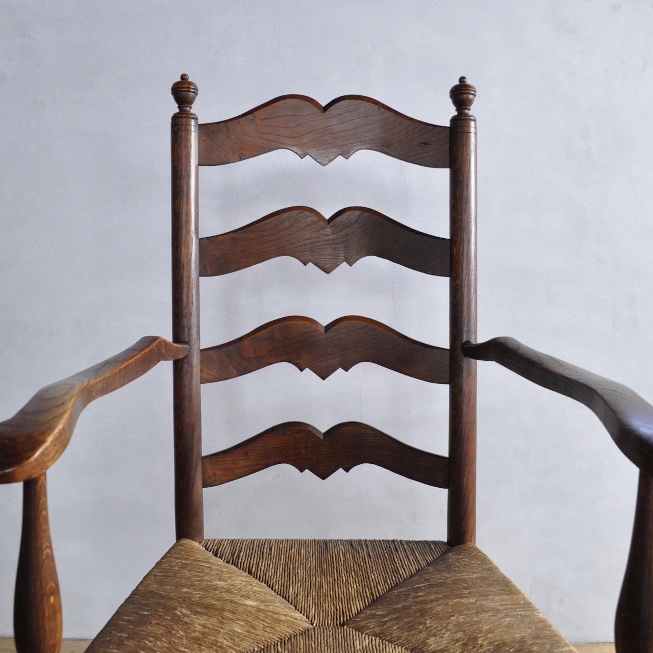 Ladder Back Arm Chair【A】 / ラダーバック アーム チェア 〈ダイニングチェア・ラタンチェア・店舗什器〉