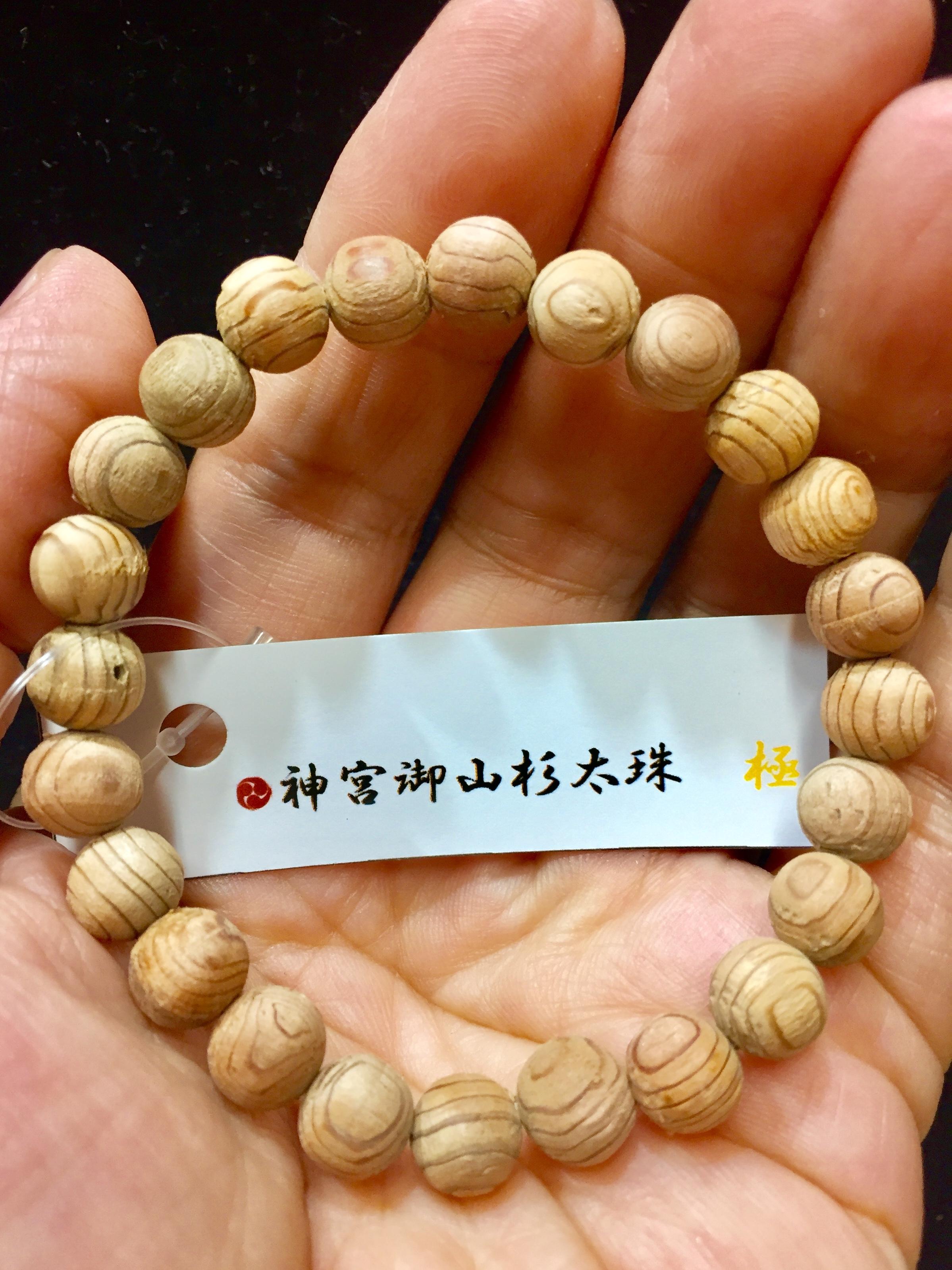 6) 伊勢神宮「御神木」パワーブレスレット