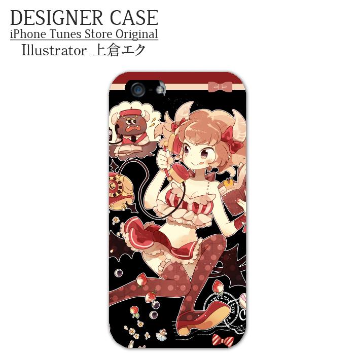 iPhone6 Hard Case[Cherone no biyaku dukuri] Illustrator:Eku Uekura