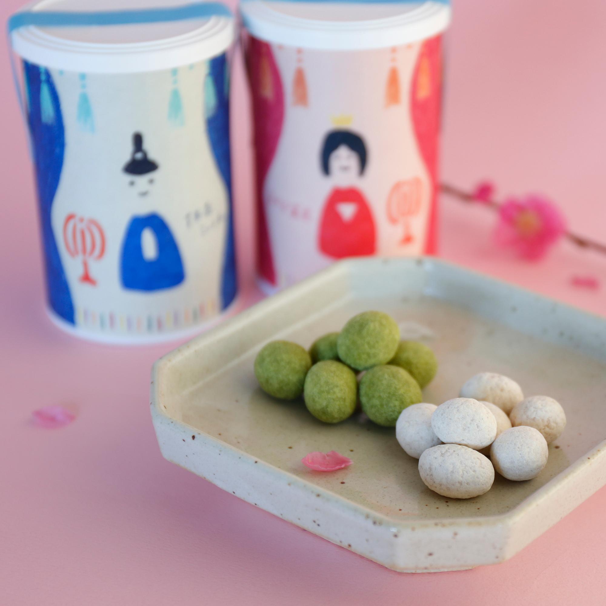 【ひなまつり】ひなこたね 2缶セット(和三盆豆・抹茶ミルク豆)