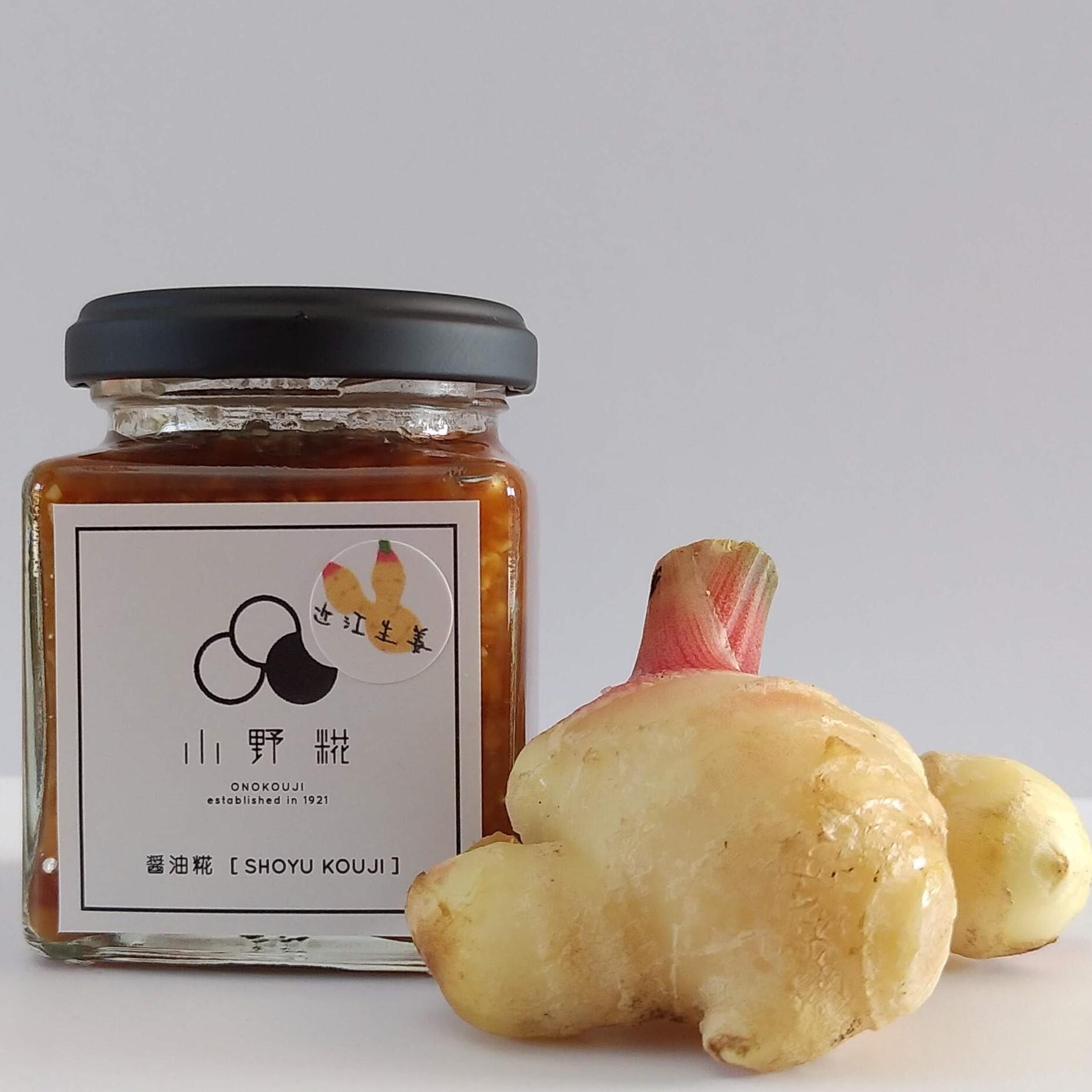 生姜醤油糀
