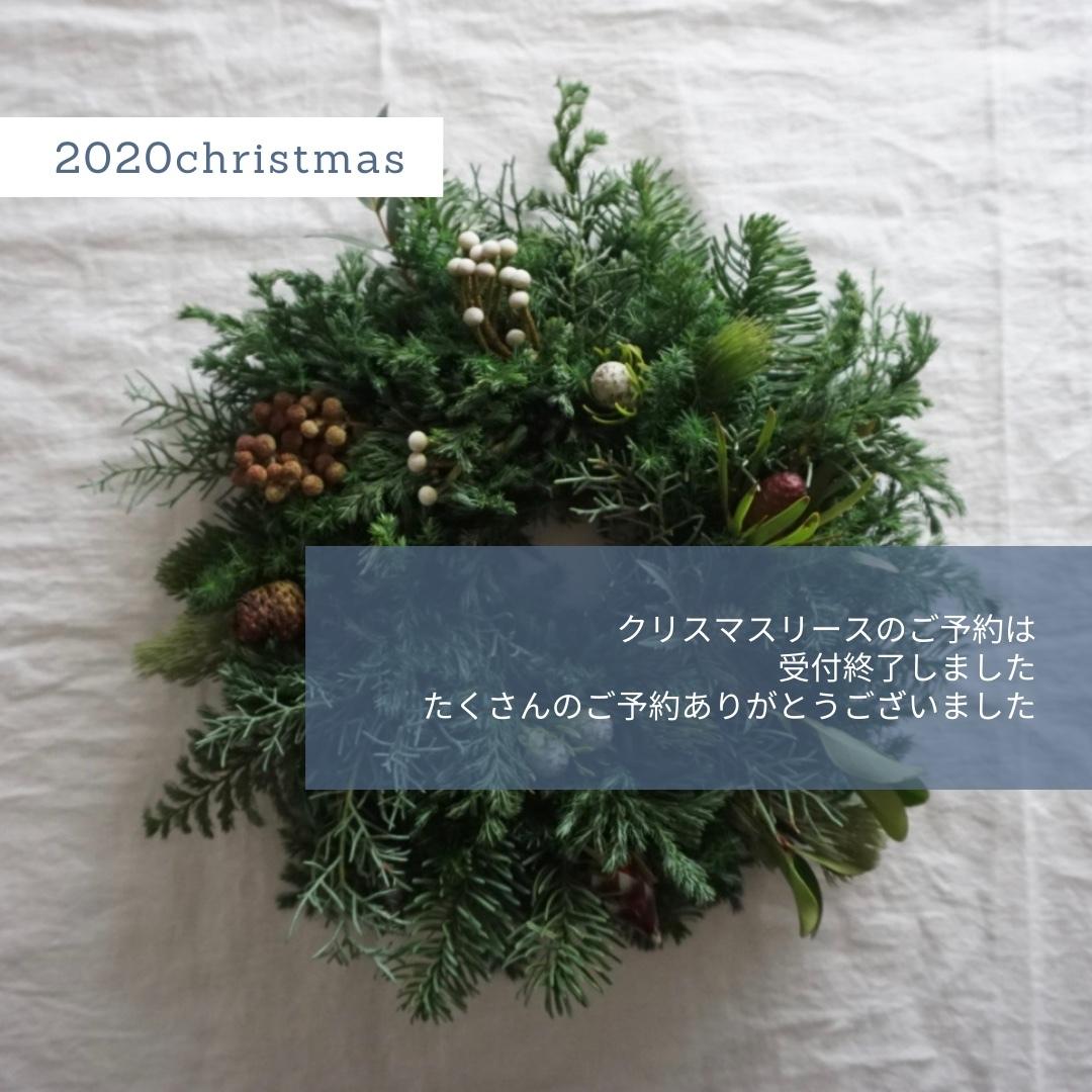 【再販】受注製作:グリーンベースのクリスマスリースM